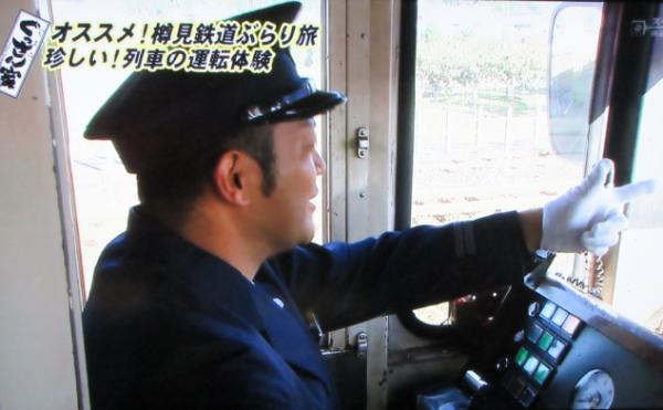 樽見鉄道13