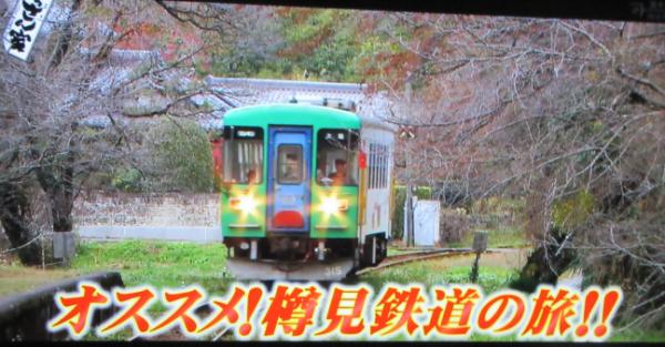 樽見鉄道01