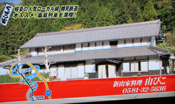 樽見鉄道04