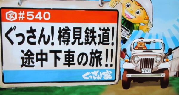 樽見鉄道20