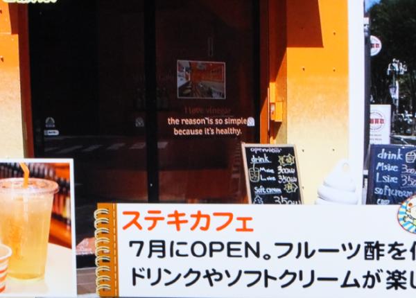 矢場町10