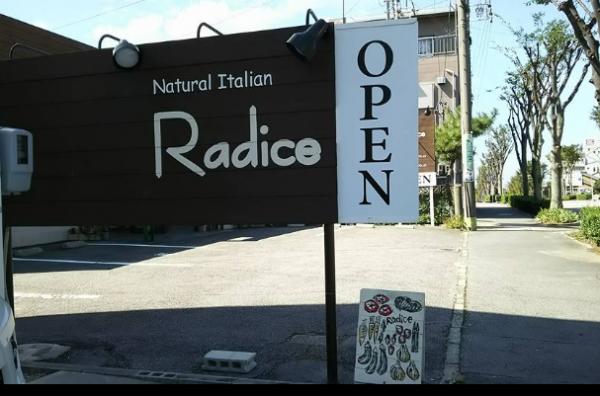 radice9