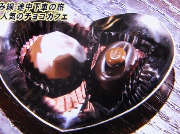 あおなみ線05