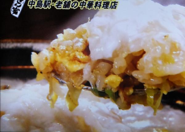 あおなみ線09