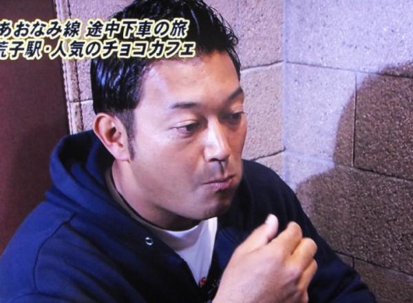 あおなみ線06