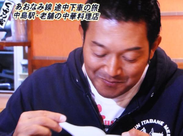 あおなみ線10