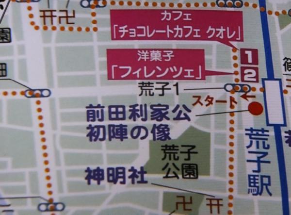 あおなみ線02
