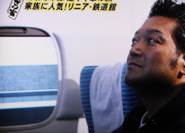 あおなみ線16