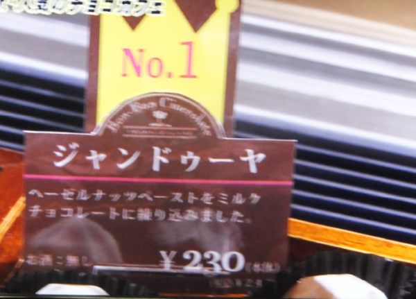 あおなみ線04