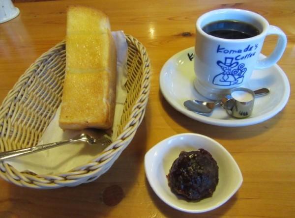 北海道産バター&名古屋名物おぐらあんモーニング