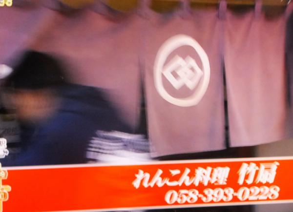 hasima02
