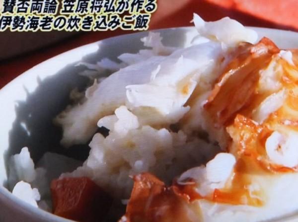 鳥羽野外コース料理04