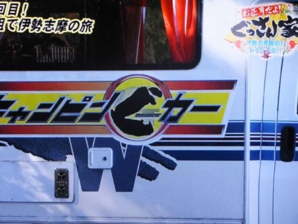 伊勢志摩02