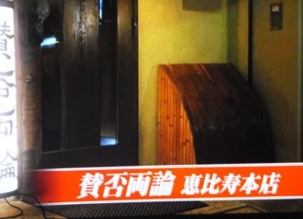 鳥羽野外コース料理02