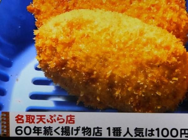 大判焼き02