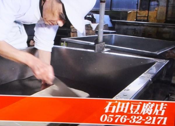 豆腐店01