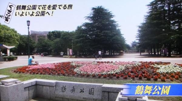 鶴舞公園1