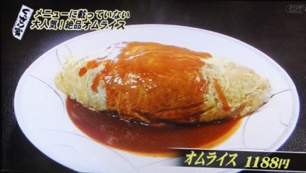 キッチン千代田3