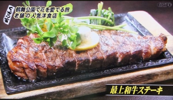 キッチン千代田2