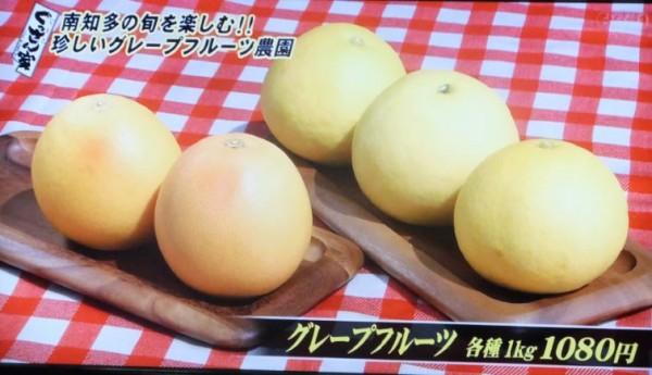 萬秀フルーツ2