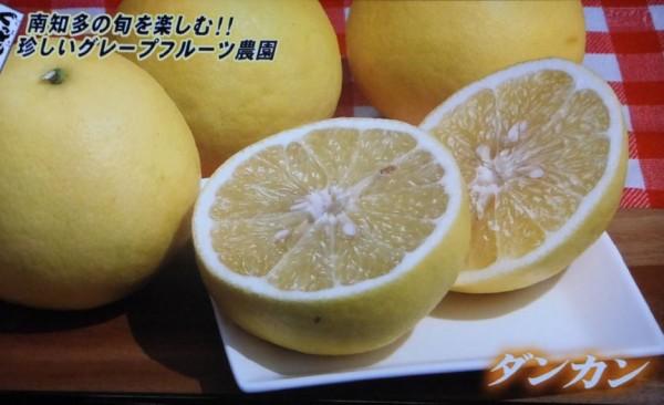 萬秀フルーツ4