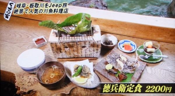 徳兵衛茶屋2