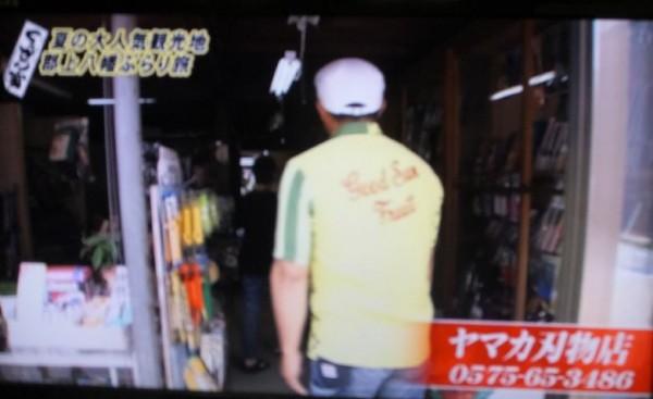ヤマカ刃物店