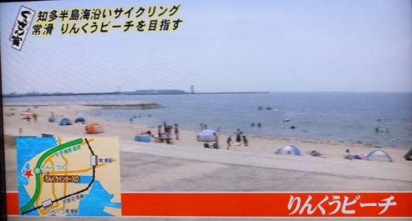 りんくうビーチ1