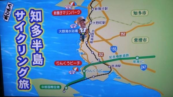 知多半島サイクリング01