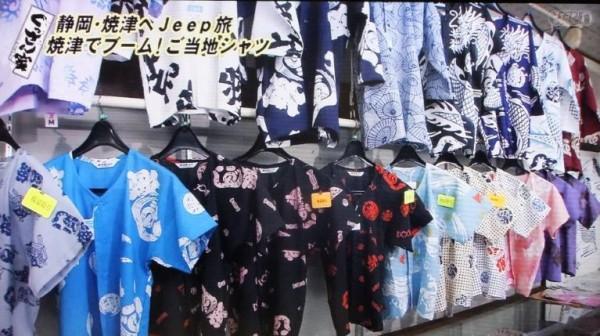 いつみ屋洋服店2