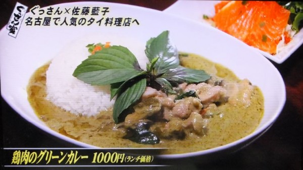 タイ料理4