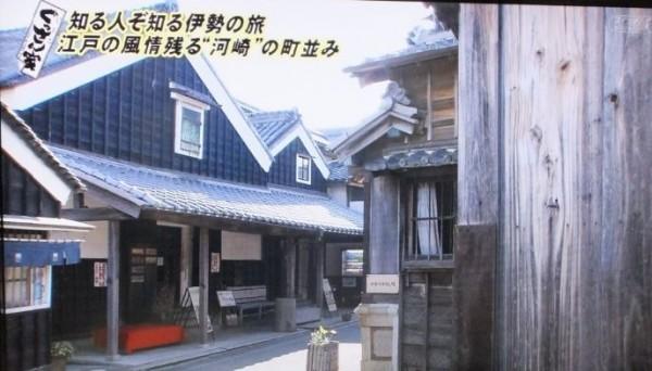 猿田彦神社5