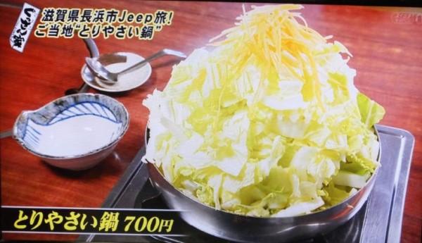 びわこ食堂2