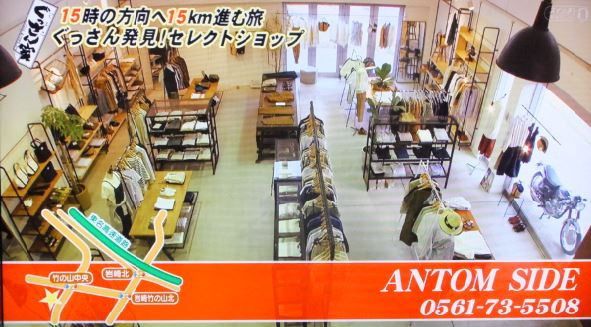 antom01