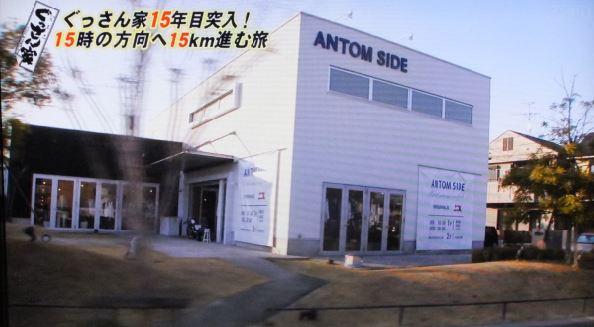 antom02