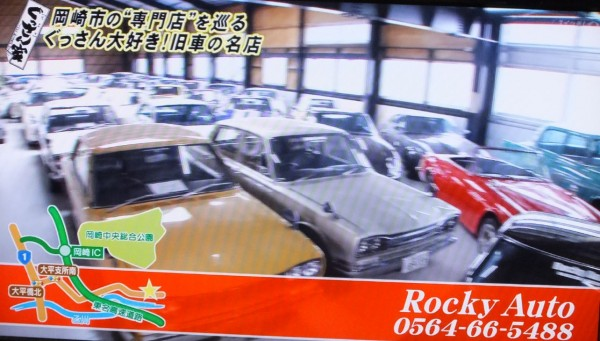 rockyauto1