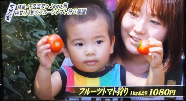 栃本農園2