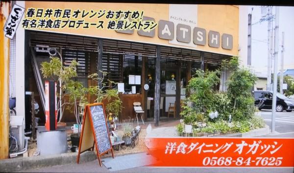 春日井市役所3