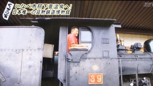 貨物鉄道5