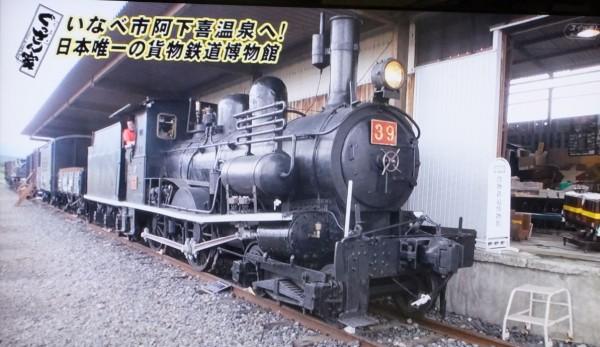 貨物鉄道6