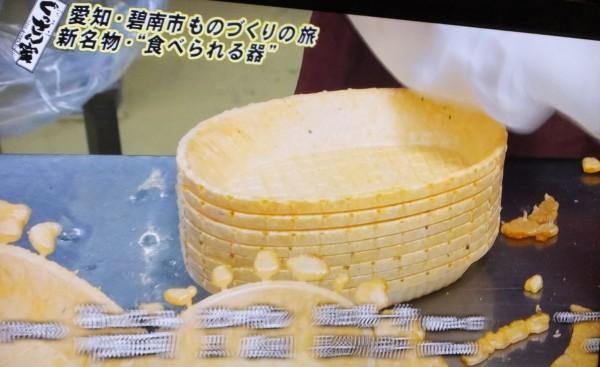 丸繁製菓9