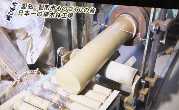 井澤製陶4
