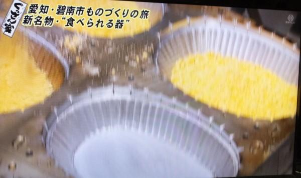 丸繁製菓6