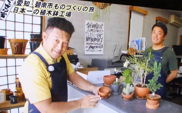 井澤製陶10