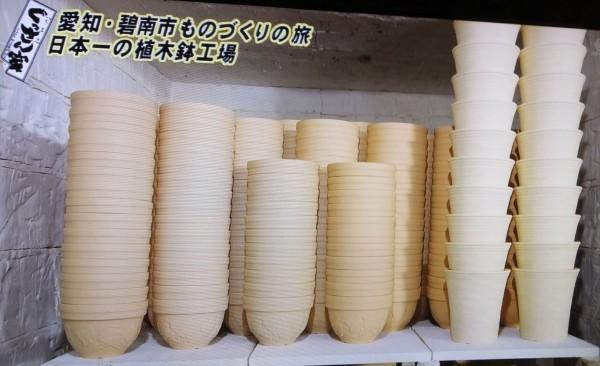 井澤製陶8