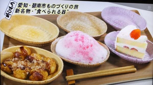 丸繁製菓5
