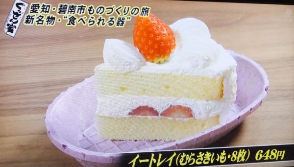丸繁製菓4