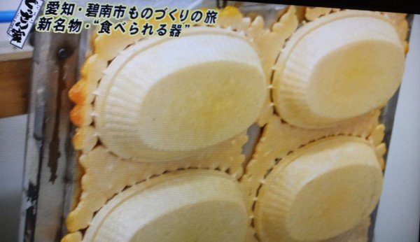 丸繁製菓8