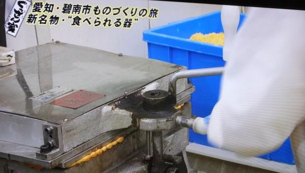 丸繁製菓7
