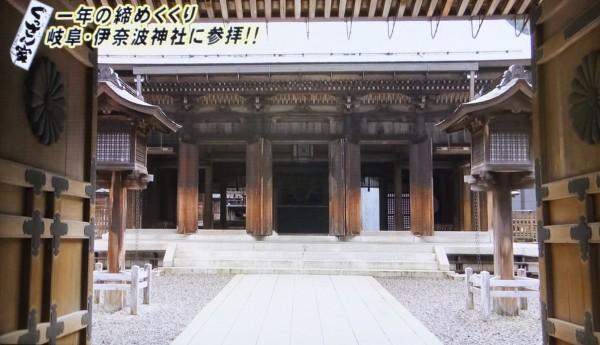 伊奈波神社3